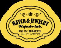 時計宝石修理研究所