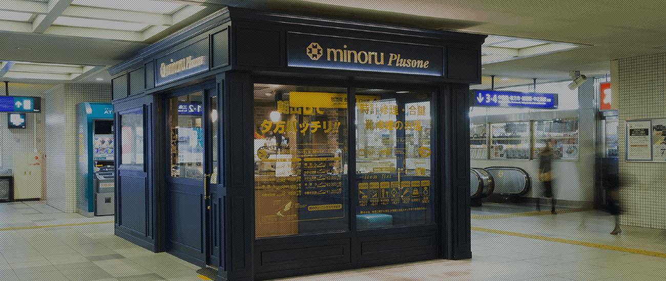 minoru Plusone 丹波橋駅店
