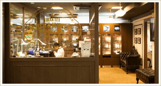 ひらかた時計宝石修理研究所
