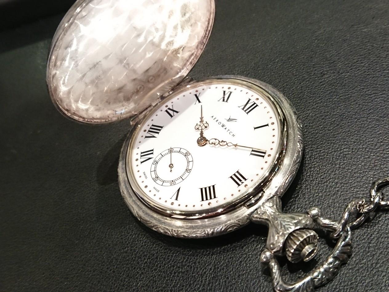 ■西宮店「AEROWATCH 懐中時計 オーバーホール」