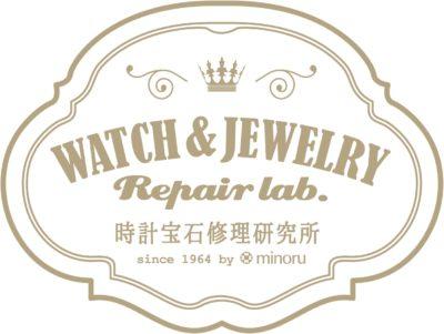 【NEW 】新しい時計宝石修理研究所がOPENします!